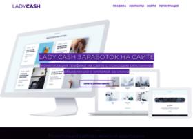 ladycash.ru