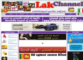 lakchannel.com
