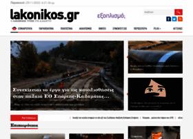 lakonikos.gr