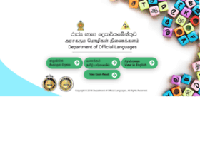 Languagesdept.gov.lk