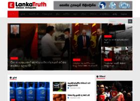 Lankatruth.com