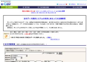 law.e-gov.go.jp