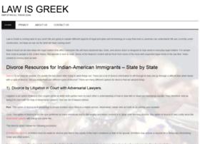 lawisgreek.com