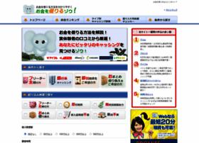 lazona-kawasaki.com