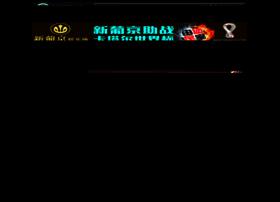 leadpro247.com