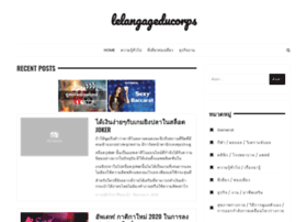 lelangageducorps.org