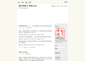 lichao.net