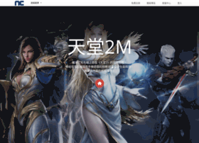 lineage2.plaync.com.tw