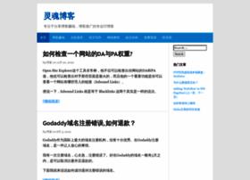 linhun.com