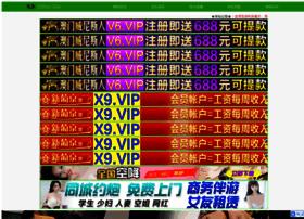 linkbuildingking.com