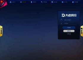 linxad.com
