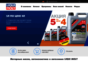 liquimoly.ru