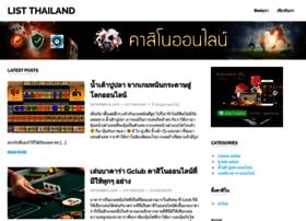 listthailand.com