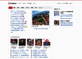 livedoor.com