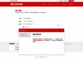 loquesemueve.com