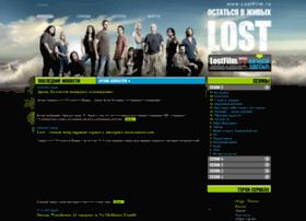 Lostfilm.ru
