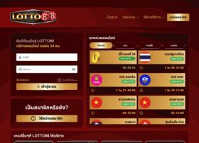 lotto88.com