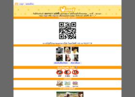 lovejang.wappey.com