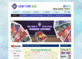 Luckystarbilal.com