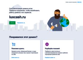 luxcash.ru