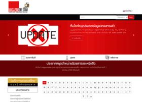 magazinedee.com