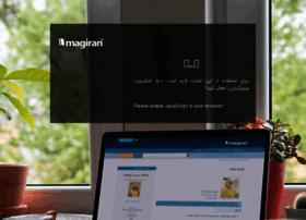 magiran.com