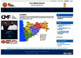 Mahades.maharashtra.gov.in