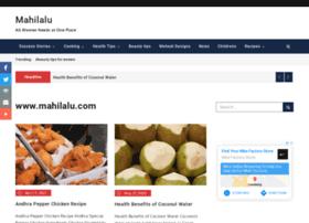 mahilalu.com