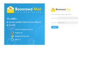 Mail.boonrawd.co.th