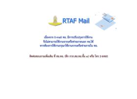 Mail.rtaf.mi.th