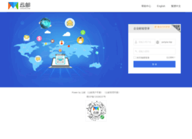 mail.westchinaadventures.com