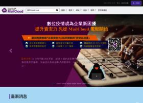 mailasp.com.tw