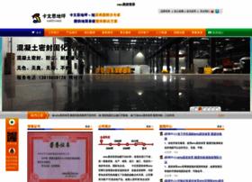 makinggoodsoftware.com