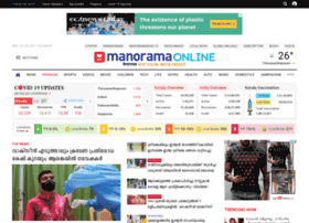 malayalamanorama.com