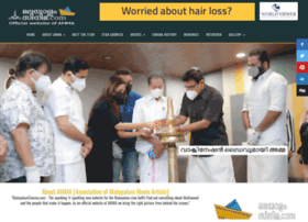 Malayalamcinema.com
