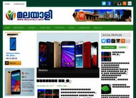 malayali.info