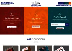 malayogam.com