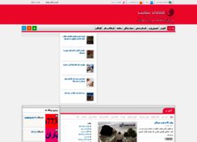 mamisite.com