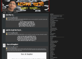 manaskhatri.wordpress.com
