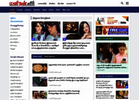 Manithan.net