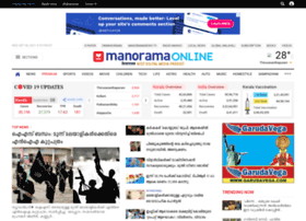 manorama.com