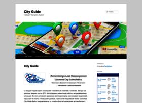 mapriga.com