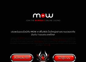 mapsofwar.com