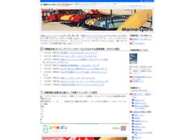 marine.e-pon.jp