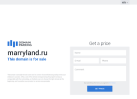 marryland.ru