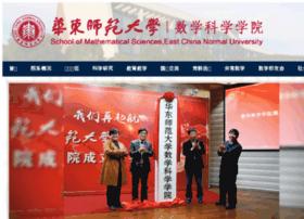 math.ecnu.edu.cn