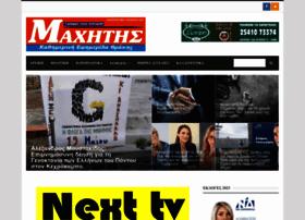 Maxitisthrakis.blogspot.com