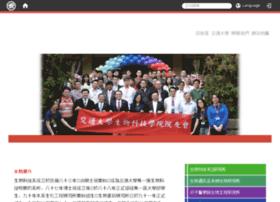 mbc.nctu.edu.tw