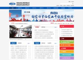 Mcc.com.cn