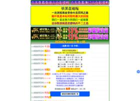 mealbay.net